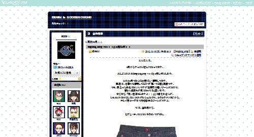 Ryo さん、ありがとうございます!