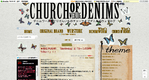 「CHURCH OF DENIMS WEBLOG」