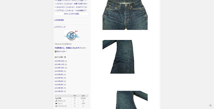 FireShot Screen Capture #032 - 'bridge 3rd - 詳細表示 - DENIM is GOODENOUGH!! - Yahoo!ブログ' - blogs_yahoo_co_jp_hi6uci_folder_561753_html