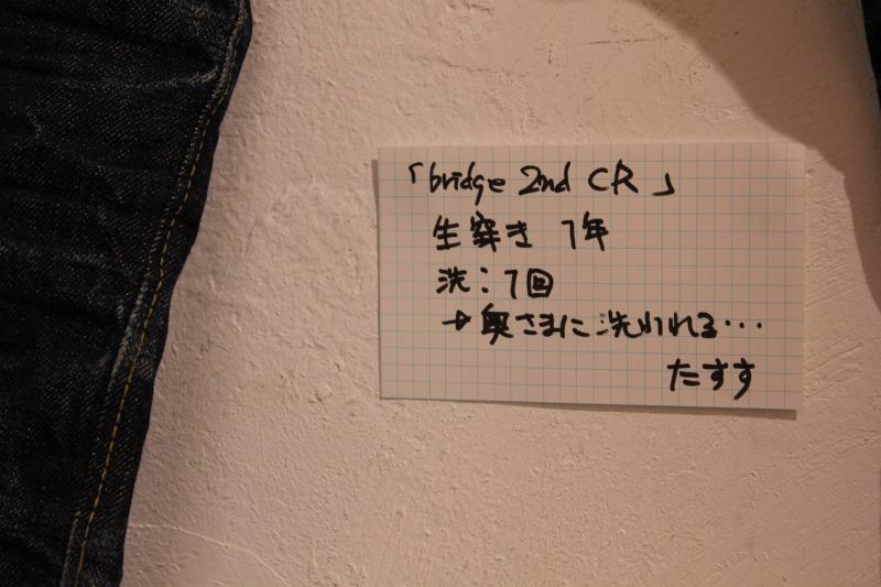 IMG_0120