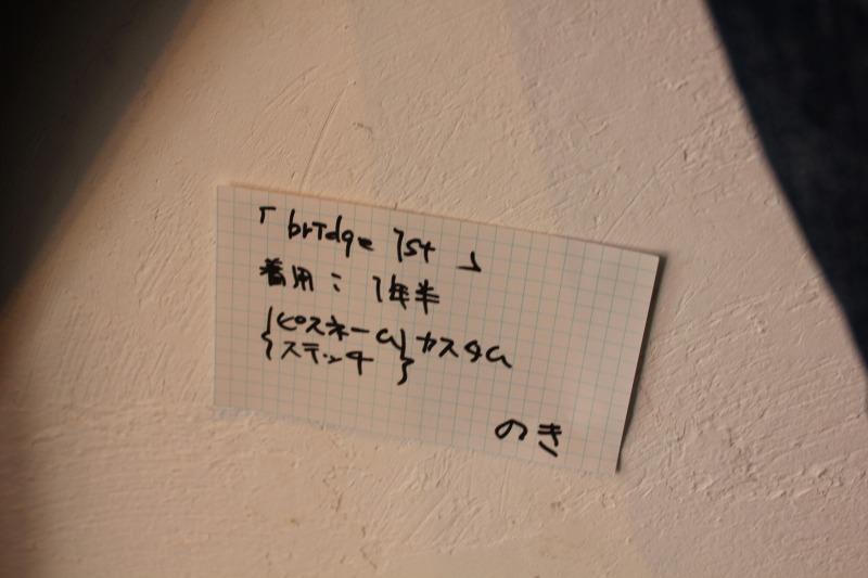 IMG_0168