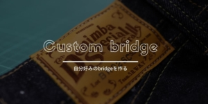 Custom bridge